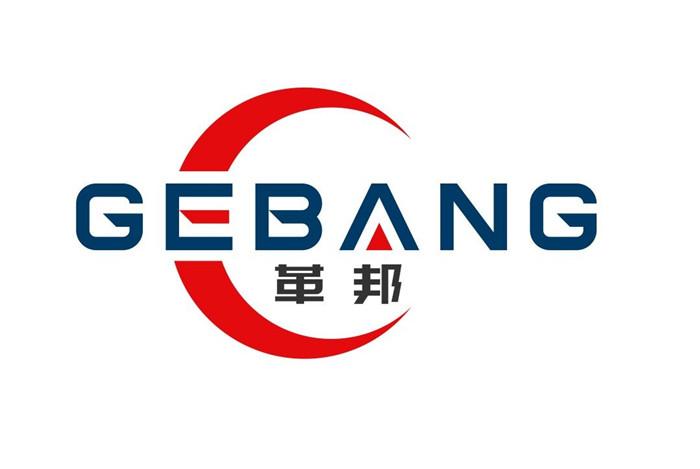 上海贝博平台下载C款无线对讲
